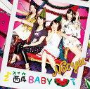 西瓜BABY CD DVD/Type-A / Not yet (大島優子 北原里英 指原莉乃 横山由依)