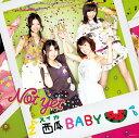 西瓜BABY CD DVD/Type-C / Not yet (大島優子 北原里英 指原莉乃 横山由依)