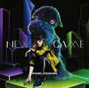 NEW GAME [CD+DVD] / 寺島拓篤