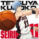 TVアニメ『黒子のバスケ』キャラクターソング SOLO SERIES Vol.1 / 黒子テツヤ(CV: 小野賢章)
