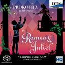 プロコフィエフ: バレエ音楽「ロメオとジュリエット」全曲 / ウラディーミル・アシュケナージ(指揮)/シドニー交響楽団