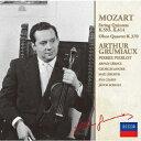 Composer: A Line - モーツァルト: 弦楽五重奏曲集 Vol.2 [限定盤][CD] / アルテュール・グリュミオー (ヴァイオリン)