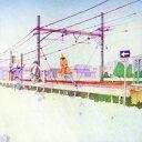 高崎線に乗って / 坊っちゃん