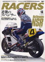 RACERS Volume.16(2012) (SAN-EI)[本/雑誌] (単行本?ムック) / 三栄書房