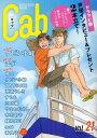 樂天商城 - Cab 21 (コミックス) / ケビン小峰/〔ほか著〕