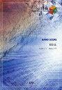 REAL ViViD (Band Piece Series No.1345) (楽譜・教本) / フェアリー