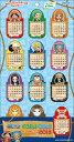ワンピースマグネットクリップカレンダー [2013年カレンダー] / アニメ