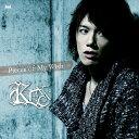 Pieces of My Wish [DVD付初回限定盤][CD] / KENN