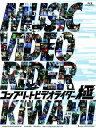 コンプリートビデオライダー「極」 [初回限定生産] [Blu-ray] / オムニバス
