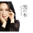 茨の木[CD] / 小林幸子