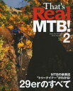 That's Real MTB! Share The Trail With Other Trail Users. 2 (エイムック) (単行本・ムック) / エイ出版社