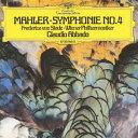 マーラー: 交響曲第4番 [SHM-SACD] [限定盤][SACD] / クラウディオ・アバド