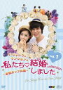 イ・ジャンウとウンジョンの私たち結婚しました -コレクション- 友情カップル編 DVD vol.1 / バラエティ