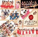 プッチベスト13[CD] / オムニバス