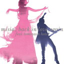 Back In Love Again (feat.布袋寅泰) DVD付初回生産限定盤 CD / MISIA