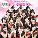 A-GIRL[CD] / OS☆U