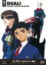 RONDO ROBE 20周年: デュアル! ぱられルンルン物語 DVD_SET [廉価版] / アニメ