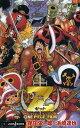 乐天商城 - ONE PIECE FILM Z (JUMP J BOOKS)[本/雑誌] (新書) / 尾田栄一郎/著 浜崎達也/著