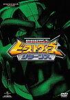 超生命体トランスフォーマー ビーストウォーズ・リターンズ DVD_SET [廉価版] / アニメ