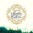 乐天商城 - Mai Kuraki Symphonic Collection in Moscow [完全限定生産BOX版][DVD] / 倉木麻衣 / ※ゆうメール利用不可