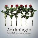 Best Album 2009-2012 Anthologie [通常盤][CD] / Versailles