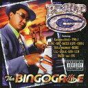 Dance, Soul - THA BINGOGAME[CD] / PimpG (aka SUBZERO)
