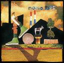 劇場版『花咲くいろは HOME SWEET HOME』主題歌: 影踏み [通常盤][CD] / nano.RIPE