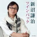 ツイン・パック 新沼謙治[CD] / 新沼謙治