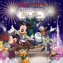 Disney 声の王子様 〜東京ディズニーリゾート(R)30周年記念盤 [2CD][CD] / ディズニー