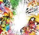 CD, DVD, 樂器 - CHIMERA [豪華ブックレット付初回生産限定盤][CD] / vistlip