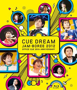 CUE DREAM JAM-BOREE 2012 [Blu-ray] / バラエティ...:neowing-r:10900422