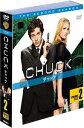 CHUCK/チャック <セカンド・シーズン> セット2 / TVドラマ