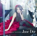 Jane Doe [CD+DVD/Type B] / 高橋みなみ