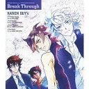 Break Through [DVD付初回限定盤][CD] / 可憐GUY's