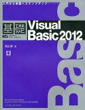 基礎Visual Basic 2012 入門から実践へステップアップ (IMPRESS KISO SERIES) (単行本・ムック) / 羽山博/著