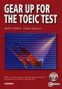 ポイントで攻略するTOEICテスト[本/雑誌] (単行本・ムック) / MarkD.Stafford/著 妻鳥千鶴子/著