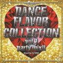 其它 - DANCE FLAVOR COLLECTION VOL.1 PARTY MIX[CD] / DJ MSK