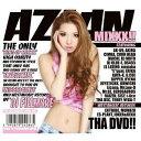 エイジアン・ミックス!! ザ・DVD!!: ミックスド・バイ・フィルモア [CD+DVD][CD] / フィルモア