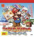 PAPER MARIOスーパーシール (まるごとシールブック)[本/雑誌] (児童書) / 任天堂株式会社
