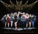 2011 ガールズ・ジェネレーション・ツアー [2CD+フォトブック/輸入盤][CD] / 少女時代