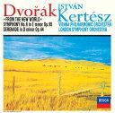 其它 - ドヴォルザーク: 交響曲第9番「新世界より」 他[CD] / イシュトヴァン・ケルテス (指揮)