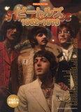 ビートルズ1962-1970 (やさしいピアノ・ソロ) (楽譜・教本) / シンコーミュージック・エンタテイメント