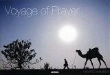 Voyage of Prayer 祈りの旅 (単行本・ムック) / 今西勇人/著