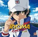 RYOMA[CD] / 越前リョーマ