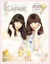 LARME SWEET GIRLY ARTBOOK 004 【表紙】 渡辺美優紀(NMB48)×島崎遥香(AKB48)[本/雑誌] (単行本・ムック) / 徳間書店