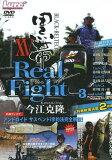 DVD 黒帯 15 リアルファイト3 (単行本・ムック) / 今江克隆