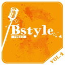 独立音乐 - Bstyle TOKYO vol.4[CD] / V.A.