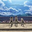 TVアニメ『進撃の巨人』オリジナルサウンドトラック CD / アニメサントラ (音楽: 澤野弘之)