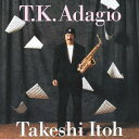Artist Name: T - 星に願いを〜T.K.Adagio〜 [Blu-spec CD2][CD] / 伊東たけし