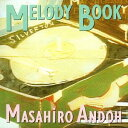 Artist Name: M - MELODY BOOK [Blu-spec CD2][CD] / 安藤まさひろ